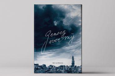 Uitgeverij Beefcake biedt u een poëtisch avontuur door Portugal aan