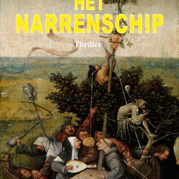 Coming soon: Het Narrenschip